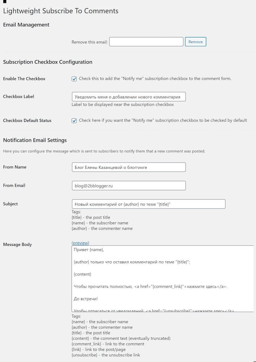 необходимые плагины для оптимизации сайта на wordpress