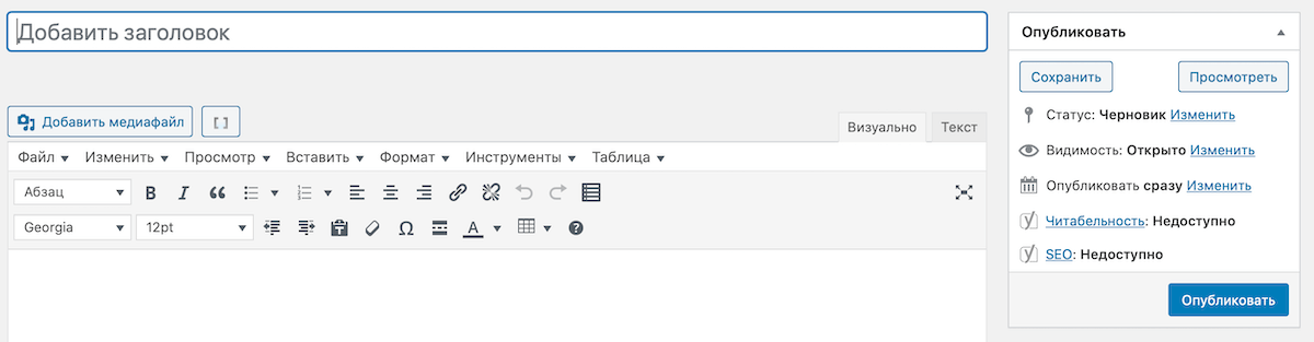 плагин бэкапа wordpress