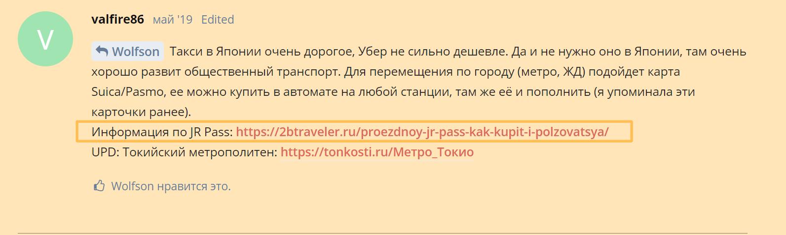 внешняя сео оптимизация сайта